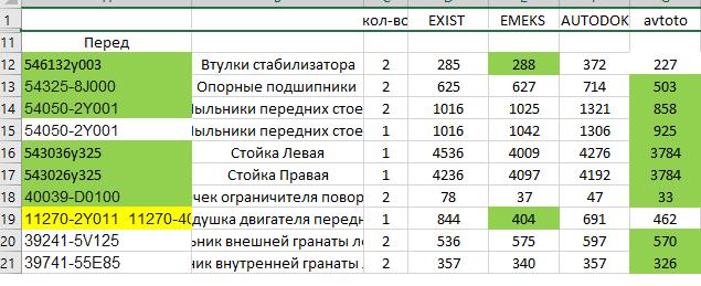 http://images.vfl.ru/ii/1549520053/041e1d7c/25288505.png
