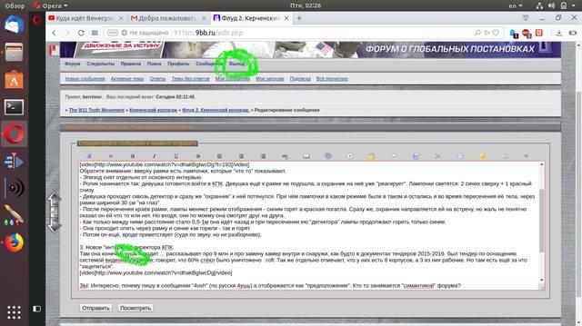 Скачать программу ютуб на компьютер бесплатно на русском языке из торрента