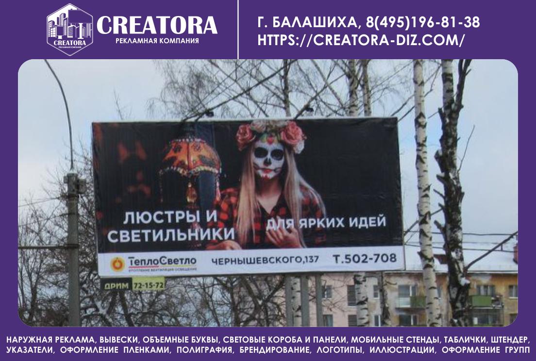http://images.vfl.ru/ii/1549624641/dd83b90a/25307518.png