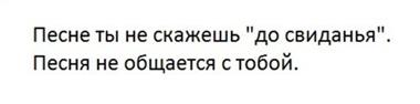 http://images.vfl.ru/ii/1549673655/a1b51402/25315654.jpg