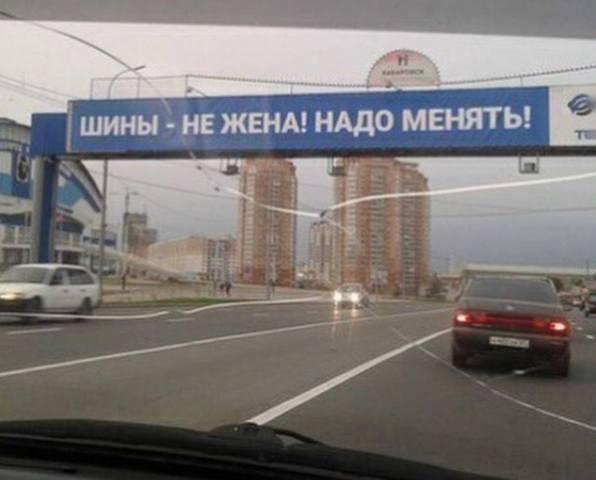 http://images.vfl.ru/ii/1549698702/03f6d39d/25317659_m.jpg