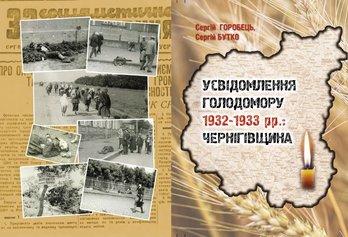 http://images.vfl.ru/ii/1549718471/fc803187/25321567.jpg