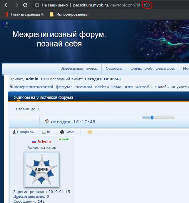 http://images.vfl.ru/ii/1549719416/2d69e369/25321874.jpg