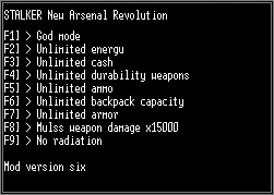 чит новый арсенал 6 революция