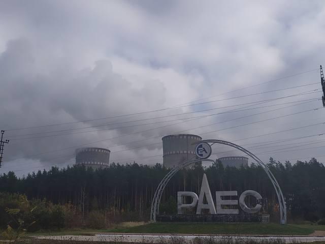 Ровенская АЭС, Лабораторно-бытовой корпус