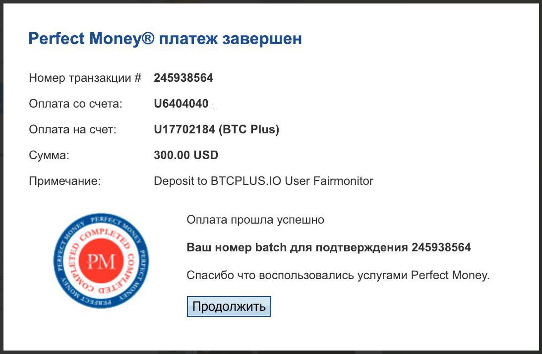 BTCPlus - btcplus.io