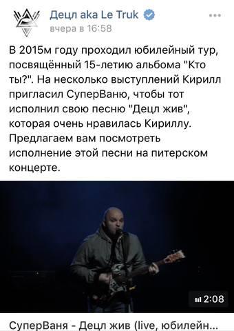 http://images.vfl.ru/ii/1549788862/0d487c28/25330670_m.jpg