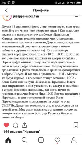 http://images.vfl.ru/ii/1549791316/2d17a8d5/25330985_m.png