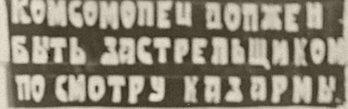 http://images.vfl.ru/ii/1549807056/f8fa7d23/25334128_m.jpg