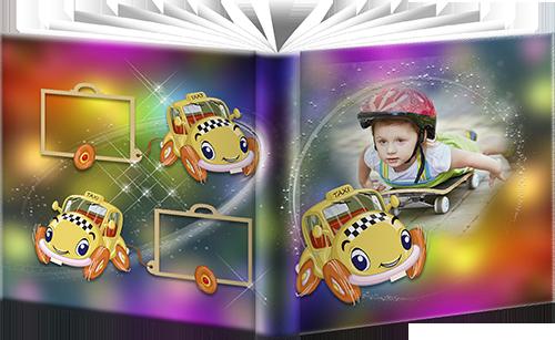 Детский фотоальбом для мальчиков с машинками - Ух, прокачу