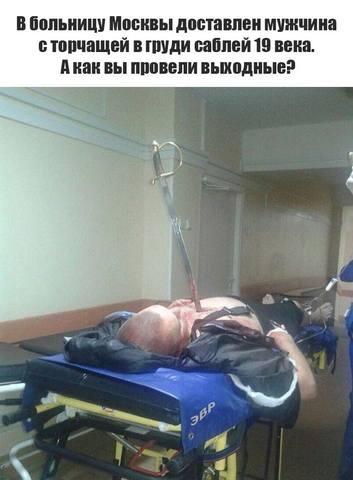 http://images.vfl.ru/ii/1549867891/f3d54e99/25342945_m.jpg