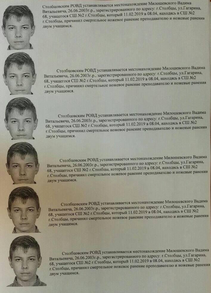 Вадим Милошевский