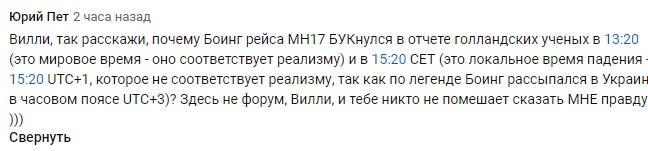 http://images.vfl.ru/ii/1549887236/a64e1500/25347310.jpg