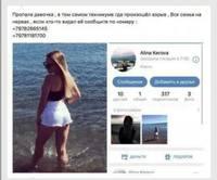 http://images.vfl.ru/ii/1549888879/958a8850/25347662_s.jpg