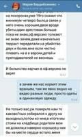http://images.vfl.ru/ii/1549891382/d4734f79/25348199_s.jpg