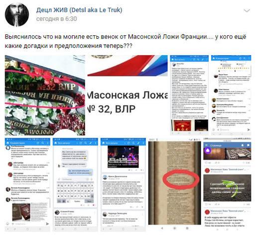 http://images.vfl.ru/ii/1549891857/0daadd59/25348313_m.jpg