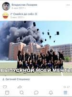 http://images.vfl.ru/ii/1549893339/42c71471/25348605_s.jpg