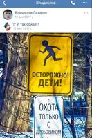 http://images.vfl.ru/ii/1549893406/720f8ecd/25348623_s.jpg