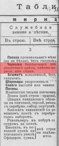 http://images.vfl.ru/ii/1549894226/5399cd8c/25348858_m.png