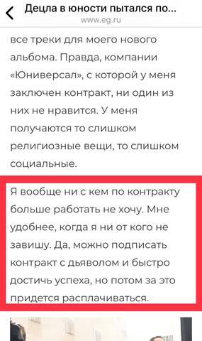http://images.vfl.ru/ii/1549905582/0eabc74e/25351376_m.jpg
