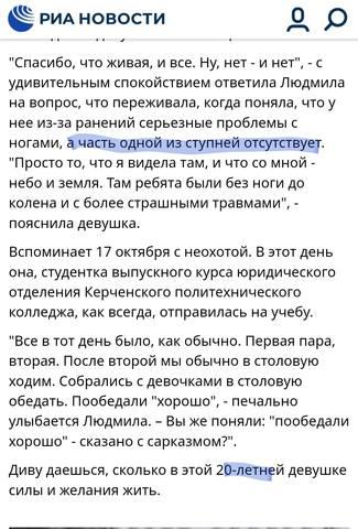 http://images.vfl.ru/ii/1549906692/16a6d928/25351534_m.jpg