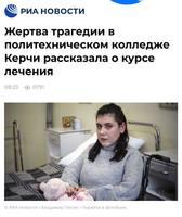 http://images.vfl.ru/ii/1549916292/e744156d/25353818_s.jpg