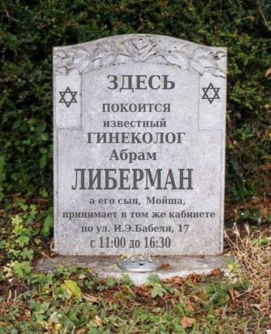 http://images.vfl.ru/ii/1549952963/960884a8/25356613_m.jpg
