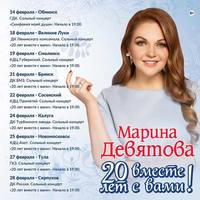http://images.vfl.ru/ii/1549962581/f6a8968e/25358984_s.jpg