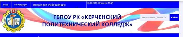 http://images.vfl.ru/ii/1549974136/c781ed66/25361898_m.jpg