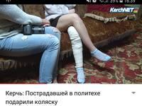 http://images.vfl.ru/ii/1549979001/9bbd5eca/25362945_s.jpg