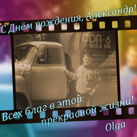 http://images.vfl.ru/ii/1550028324/1278f16c/25369142_m.jpg