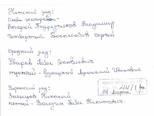 http://images.vfl.ru/ii/1550040393/58333ae5/25370518_m.jpg
