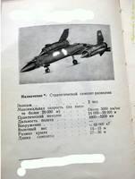http://images.vfl.ru/ii/1550048532/9c2d3548/25371901_s.jpg