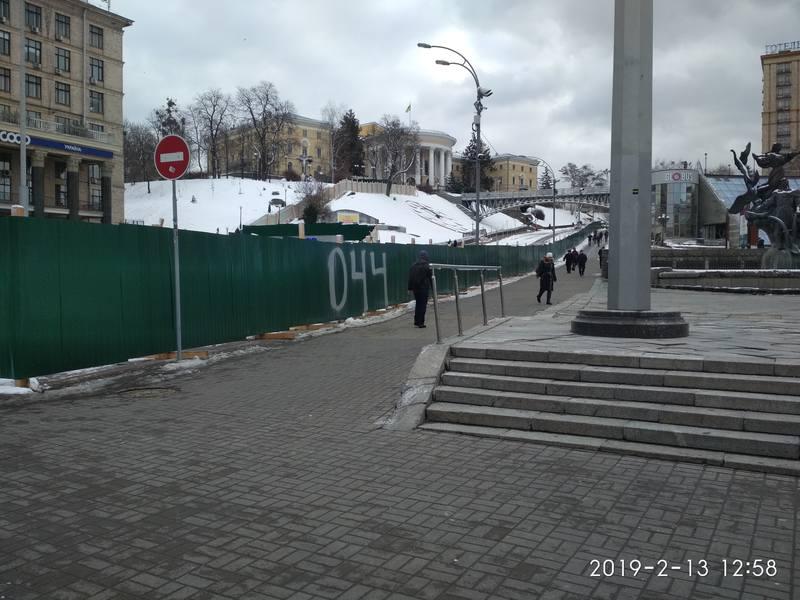 http://images.vfl.ru/ii/1550056474/9ab3357d/25373512_m.jpg