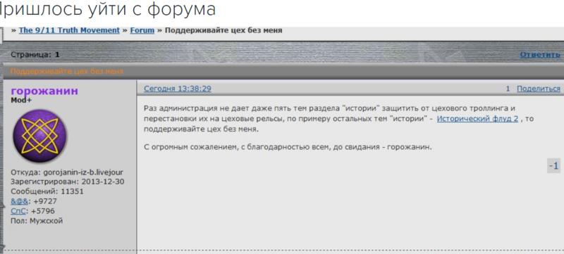 http://images.vfl.ru/ii/1550059068/7b4c18fa/25374102.png