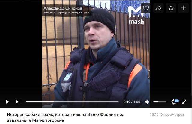 http://images.vfl.ru/ii/1550061387/6c448472/25374830_m.jpg