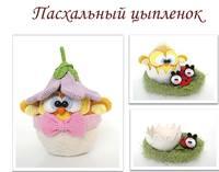 Анонсы онлайнов - переводов - Страница 4 25376055_s
