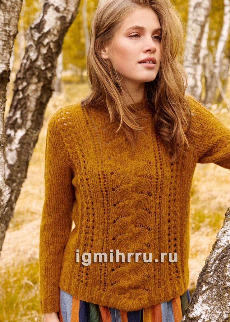 Теплый пуловер с ажурным узором и дырочками. Вязание спицами