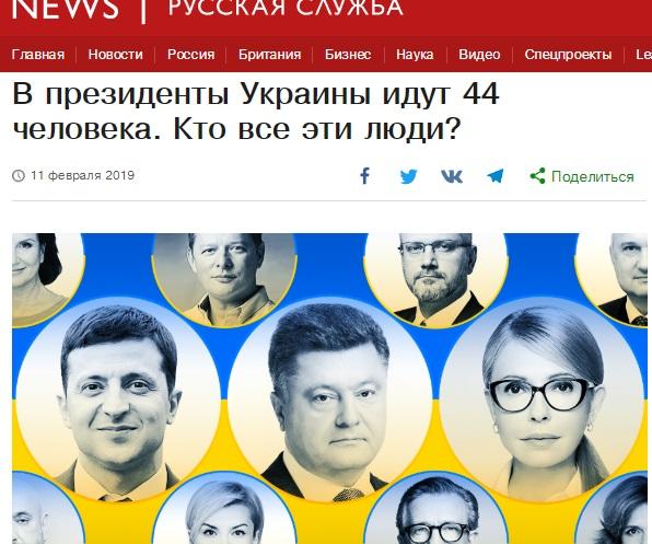 http://images.vfl.ru/ii/1550082434/0f36814a/25379422.jpg