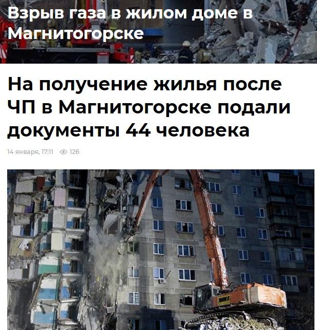 http://images.vfl.ru/ii/1550082571/9f41da26/25379462.jpg