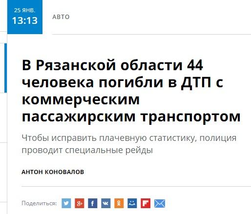 http://images.vfl.ru/ii/1550083404/87c031d8/25379571.jpg