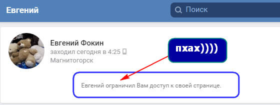 http://images.vfl.ru/ii/1550093694/e945ac72/25381386_m.jpg