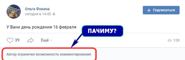 http://images.vfl.ru/ii/1550093745/66ef4ccf/25381392_m.jpg