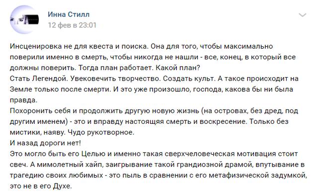 http://images.vfl.ru/ii/1550103291/54bd19c5/25381848_m.png