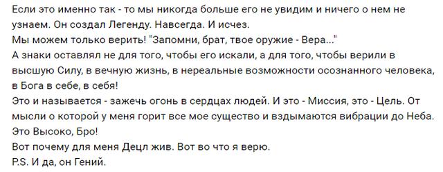 http://images.vfl.ru/ii/1550103329/c63611ec/25381849_m.png