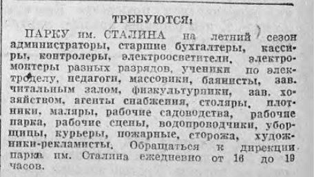 http://images.vfl.ru/ii/1550122933/5ccc1f7a/25382808_m.jpg