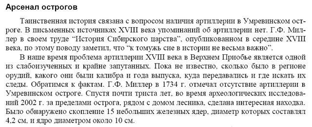 http://images.vfl.ru/ii/1550148759/41d372d9/25388277_m.jpg