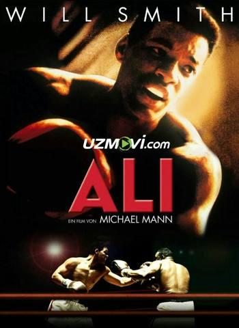 Ali / Али