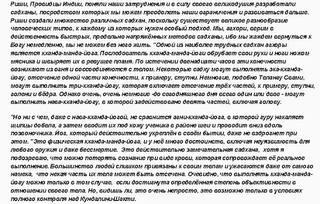 http://images.vfl.ru/ii/1550225321/935ae04a/25400477_m.jpg