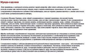http://images.vfl.ru/ii/1550225322/08c66790/25400484_m.jpg